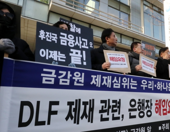 KEB Hana, Woori tense up on DLF penalty decision