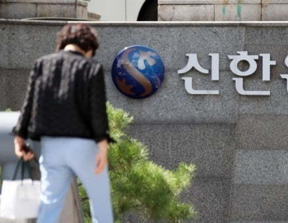 Shinhan reviews legal action against Lime Asset