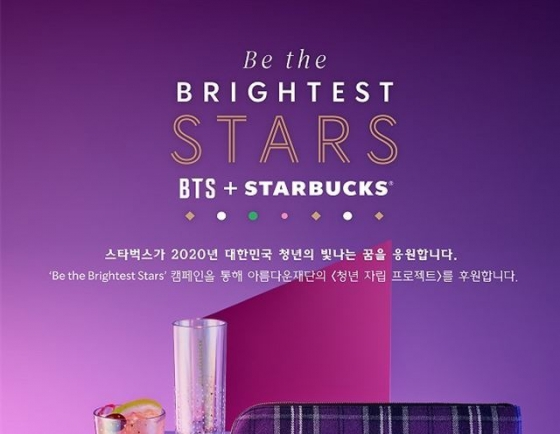 Starbucks to roll out BTS drinks