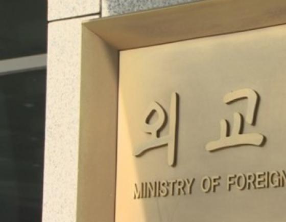 S. Korea lowers travel alert level for Hong Kong
