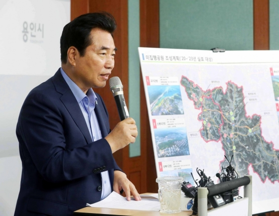 Yongin aims for an upgrade with better jobs, living spaces