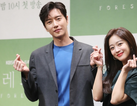 Park Hae-jin, Cho Bo-ah usher in spring with 'Forest'