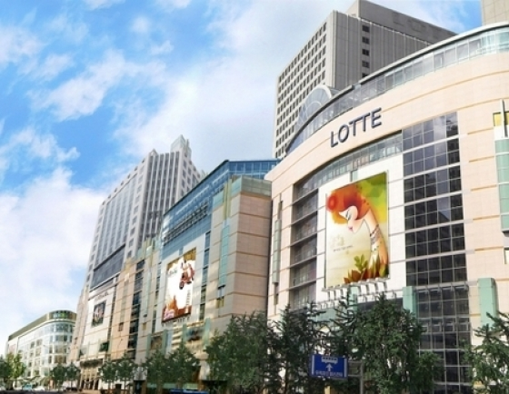 Lotte Department Store's main outlet in Seoul to close temporarily over coronavirus fears