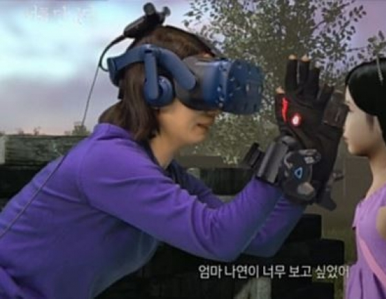 Mom meets late child through VR