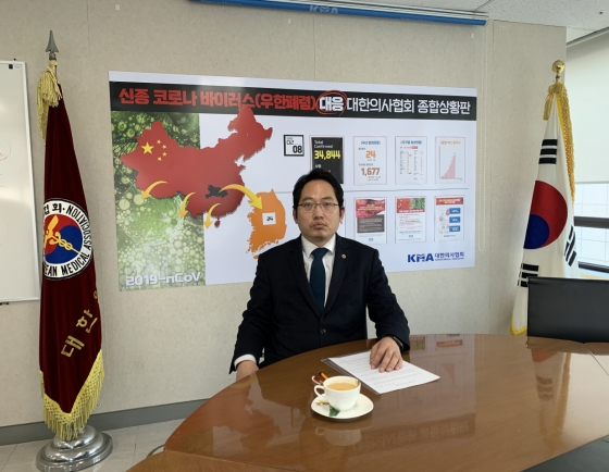 [Herald Interview] Ban entry from China, warns medical association president