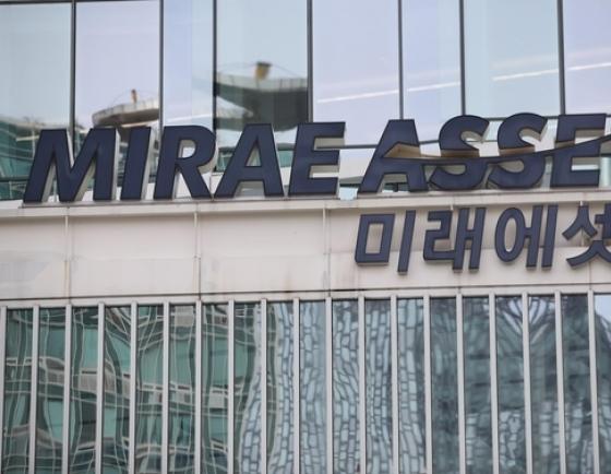 Mirae Asset Capital to buy W40b worth of brokerage unit's stocks