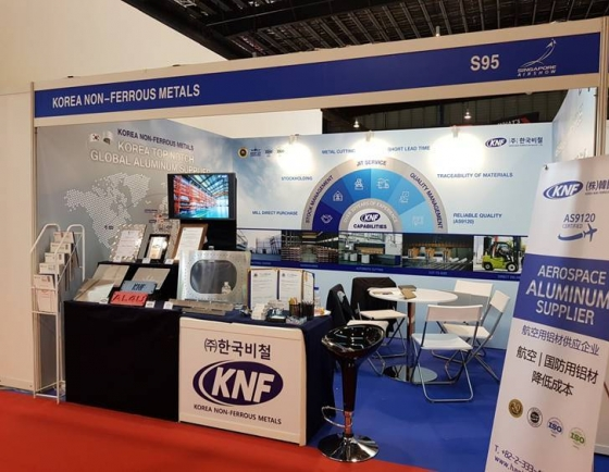 KNF sets up booth at Singapore Airshow 2020