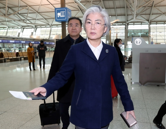 FM Kang heads to Munich for security forum