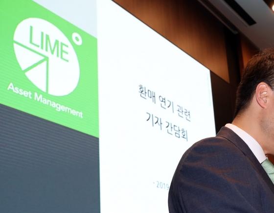 Individual Lime investors face losing entire principal