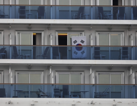 S. Koreans on cruise ship to face two-week quarantine upon return