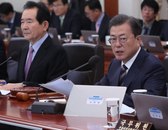 Moon calls for 'extraordinary measures' to shore up economy