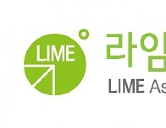 Watchdog to probe investment firms, banks, brokerages over Lime scandal