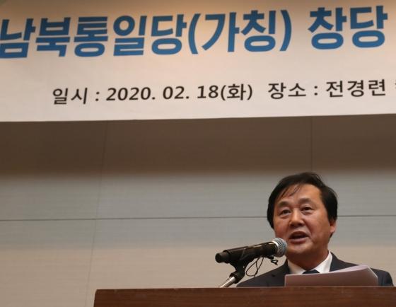 North Korean defectors seek to create political party