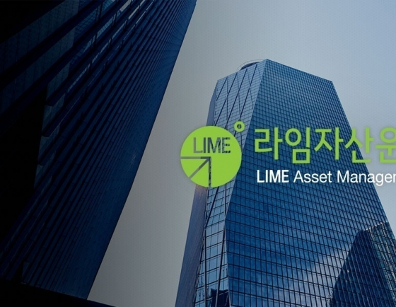 Watchdog chief says he feels sorry over Lime fiasco