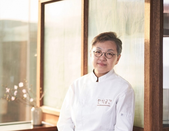 Cho Hee-sook Asia's Best Female Chef of 2020