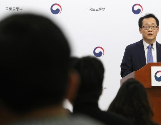 S. Korea takes aim at Gyeonggi to curb housing prices