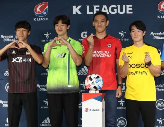 Pro football matches in southeastern region postponed due to coronavirus