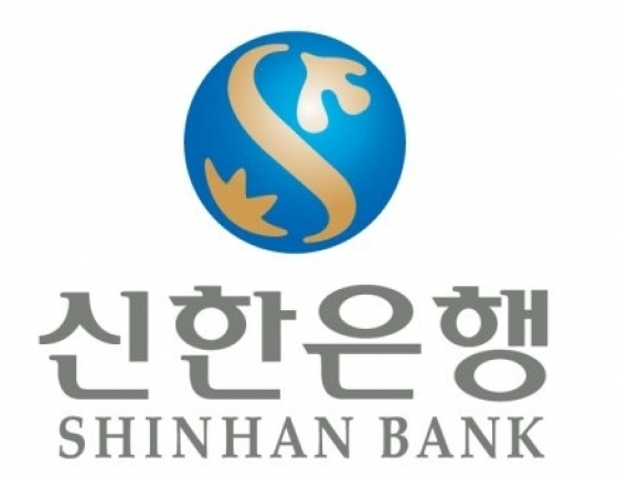 Shinhan Bank closes branch on confirmed COVID-19 case