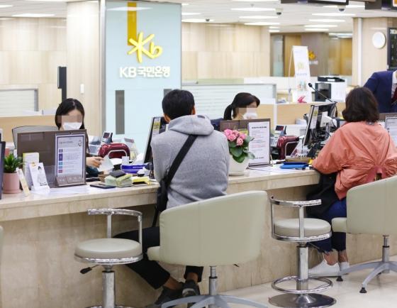 Banks initiate emergency response plans against coronavirus