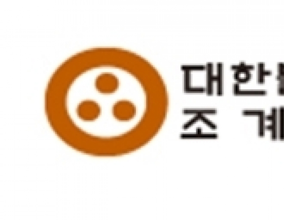 Cultural Corps of Korean Buddhism shuts down temple stay program due to spread of coronavirus