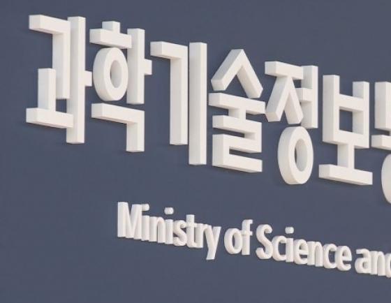 Over 80% of Koreans watch videos online