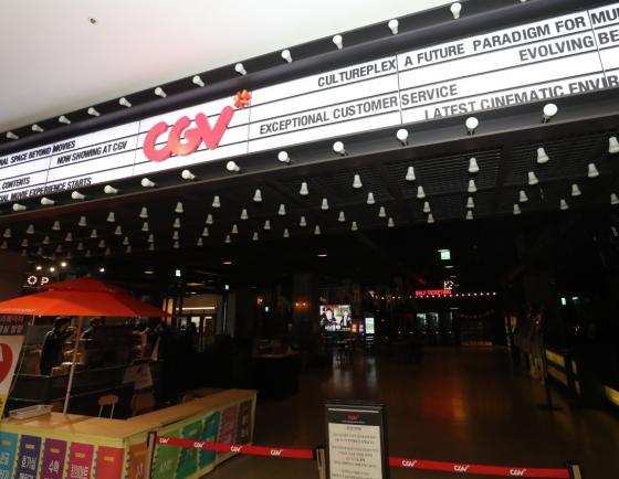 CGV to halt service in Daegu