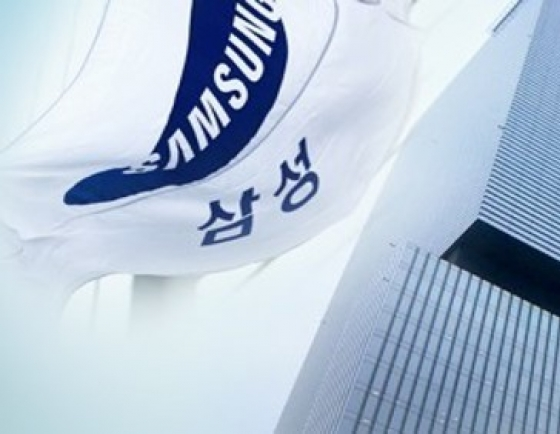 Samsung apologizes for unauthorized access to employees' donation records