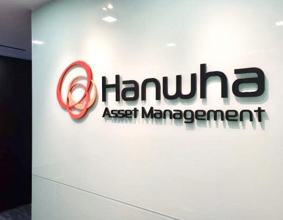 Hanwha Asset to raise W510b capital in cross-border push