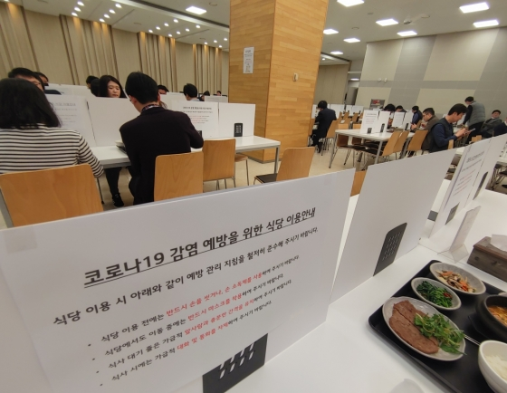 [Photo News] PARTITIONED LUNCH