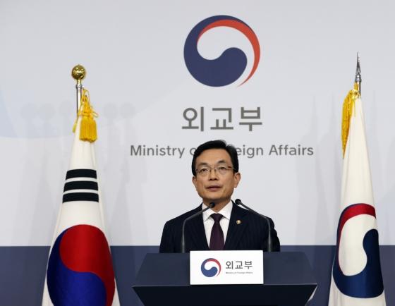 S. Korea puts US, UAE, Indonesia on priority list for quarantine supplies export