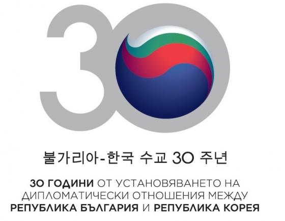 [Diplomatic circuit] Bulgaria celebrates Liberation Day