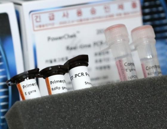 Korean-made virus test kits being sold overseas