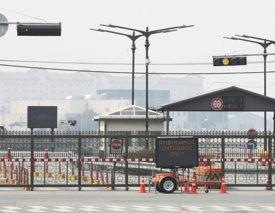 USFK employee tests positive for virus, total at 10