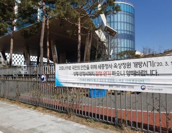 [News Focus] Korean retail investors are victims of 'unpaid' stock buying