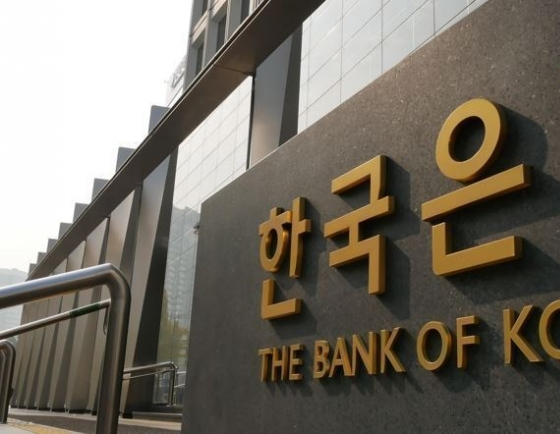 BOK to supply 'unlimited' amount of liquidity for next 3 months