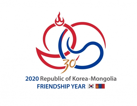 Leaders of S. Korea, Mongolia exchange letters to mark establishment of diplomatic ties