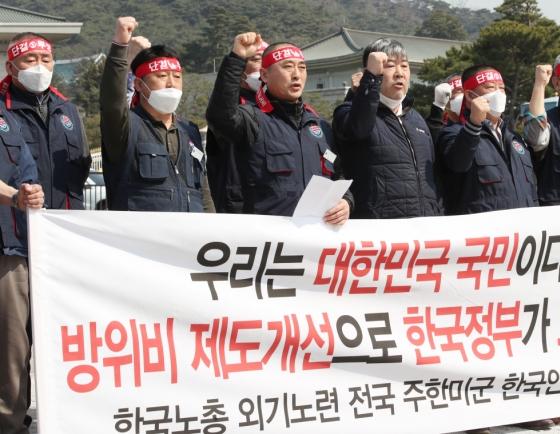 Govt. explores ways to support Korean USFK employees facing furloughs next week