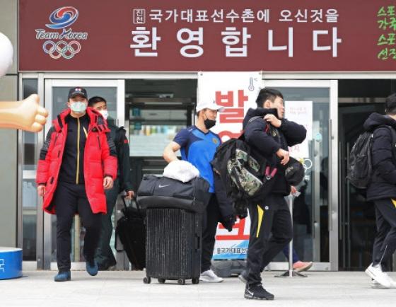 S. Korea's main Olympic training center emptied