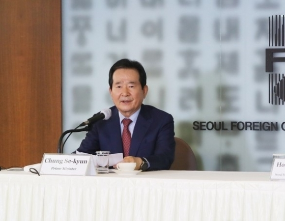 S. Korea likely to maintain suspension of visa-waiver program for Japan over pandemic: PM