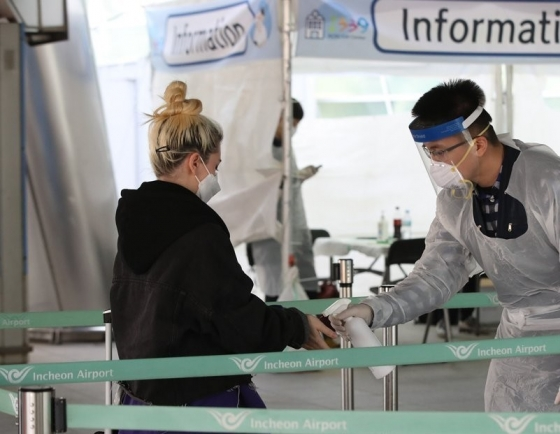 S. Korea, Germany vow cooperation in fighting coronavirus