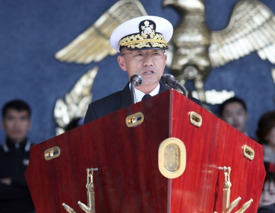 Vice Adm. Boo Suk-jong named new Navy chief