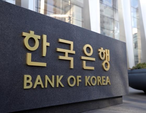 BOK kicks off pilot program for digital currency