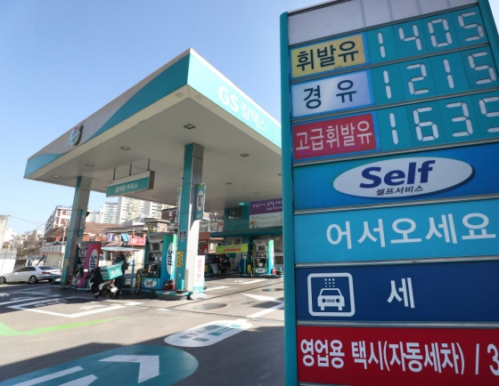 Tax payment deferred for petroleum industry