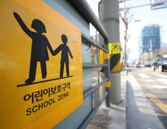 School zone fears make drivers gear up with navigation apps, insurance