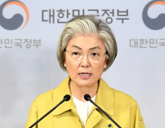 Top diplomats of S. Korea, UAE hold phone talks over coronavirus response