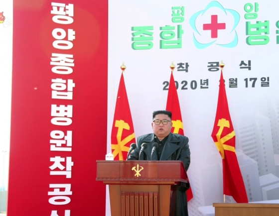 N. Korea completes basic evacuation work for hospital construction in Pyongyang