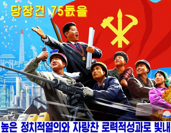 N. Korea's main paper calls for eradication of illegal economic activities