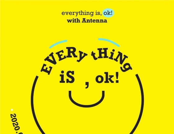 Antenna to hold relay live stream, 'Everything is OK'