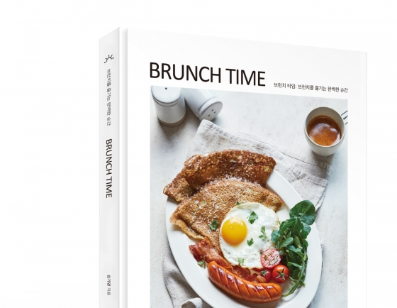 Brunch at home with Bimbom