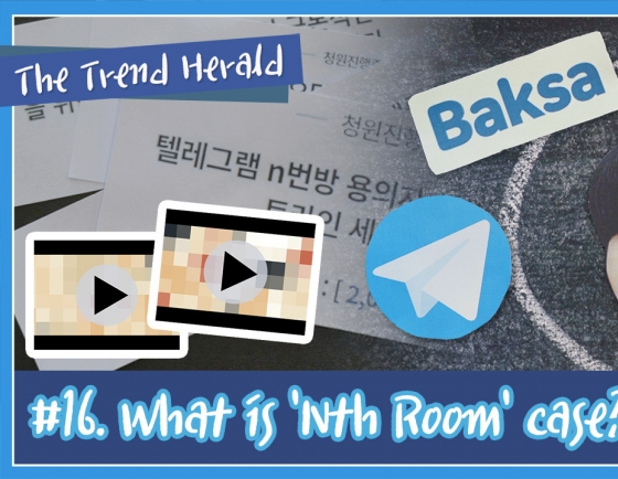 [Video] What is 'Nth Room' case and why it matters